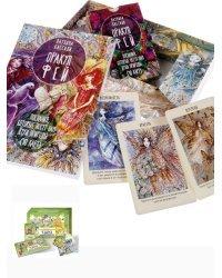 Мистическое Таро фей и эльфов. Оракул фей (комплект из 2 книг) (количество томов: 2)