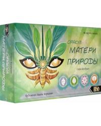 Оракул матери природы. 48 карт + инструкция