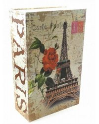 "Сейф-книга ""Париж"", 240х155х55 мм, ключевой замок"