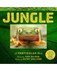 Jungle. A Photicular Book