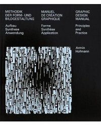 Graphic Design Manual. Principles and Practice