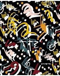 """Тетрадь """"Цветные вензеля"""", А5, 48 листов, линия"""