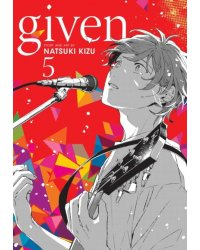 Given. Volume 5