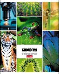 """Тетрадь предметная """"Классика. Биология"""", А5, 46 листов, клетка"""