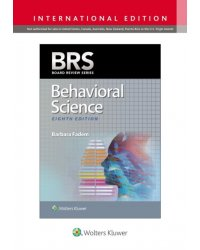 Brs Behavioral Science. International Edition
