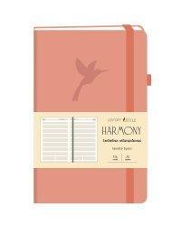 """Недатированный ежедневник """"Harmony. Розовый"""", А5-, 136 листов"""