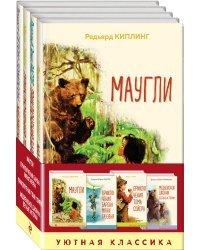 Чтение в начальной школе. 1-4 класс (комплект из 4 книг) (количество томов: 4)