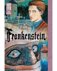 Frankenstein. Junji Ito Story Collection