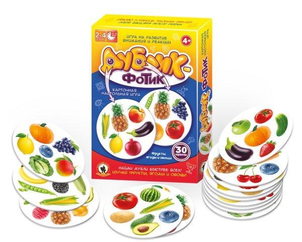 """Дублик-фотик """"Фрукты и овощи"""", 30 карточек"""