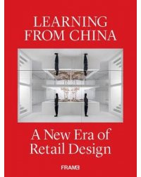 Learning from China. A New Era of Retail Design