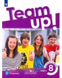 Английский язык. Team Up! Вместе. 8 класс. Учебник. В 2-х частях. Часть 2