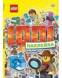 1001 Наклейка. Невероятное веселье. LEGO Iconic