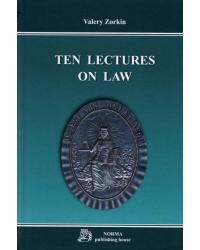 Ten lectures on law. Монография