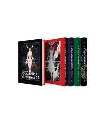 Восхождение на гору Хермон. В 5-и томах (комплект из 4-х книг)