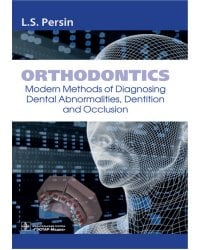 Orthodontics. Modern Methods of Diagnosing Dental Abnormalities, Dentition and Occlusion