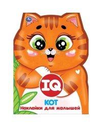 """IQ наклейки для малышей """"Кот"""", с вырубкой (8 страниц)"""