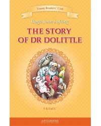 The Story of Dr Dolittle. Книга для чтения на английском языке в 5 классе