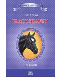 Black Beauty. Книга для чтения на английском языке в 6-7 классах
