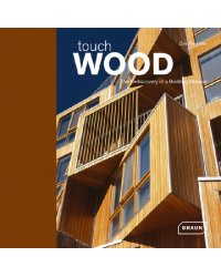 Touch Wood. The Rediscovery of a Building Material