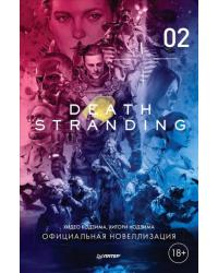 Death Stranding. Часть 2