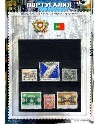 Марки Португалии (тематический набор + историческая справка)