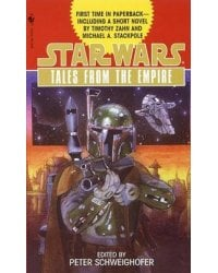 Star Wars. Tales from the Empire