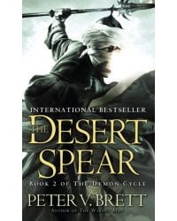 The Desert Spear. Book Two of The Demon Cycle