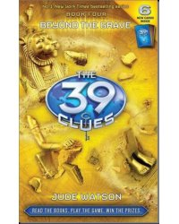 The 39 Clues 4. Beyond the Grave