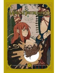 The Mortal Instruments. The Graphic Novel, Volume 4
