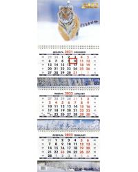 """Календарь квартальный """"Символ года 1. Маркет"""" на 2022 год"""