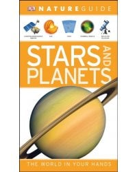 Stars and Planets. The World in Your Hands