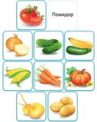 """Набор обучающих карточек """"Овощи и грибы"""""""