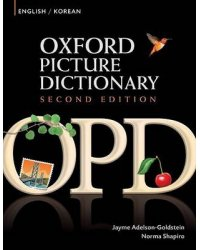 Oxford Picture Dictionary English-Korean Edition