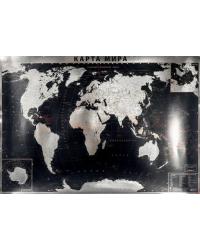 Интерьерная карта мира (политическая), арт. Кр761п