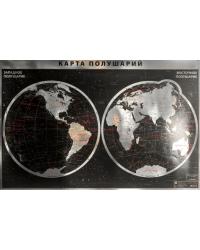 Интерьерная карта мира (физическая), арт. Кр763п