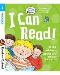 Read with Oxford: Stages 1: Biff, Chip and Kipper: I Can Read Kit