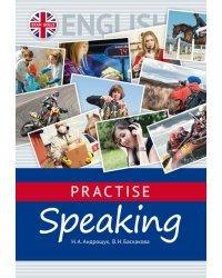ЕГЭ. Экзамен по английскому: готовимся к устной части. 10-11 классы. Учебное пособие