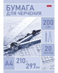 """Бумага для черчения """"Инженер"""", А4, 20 листов, 200 г/м2"""