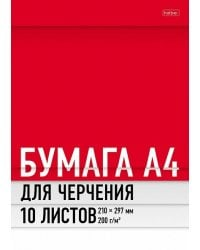 """Бумага для черчения """"Красная"""", А4, 10 листов, 200 г/м2"""