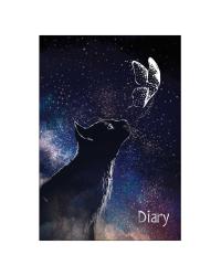 """Ежедневник недатированный """"Diary. Стремление"""", A5, 80 листов"""