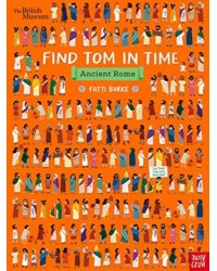 The British Museum: Find Tom in Time, Ancient Rome