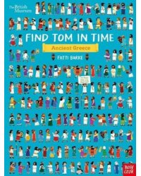 The British Museum: Find Tom in Time, Ancient Greece