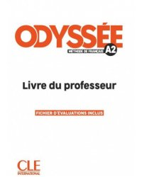 Odyssee A2. Guide pedagoique