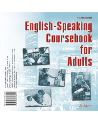 Audio CD. English-Speaking Coursebook for Adults