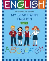 My start with English. Part 1