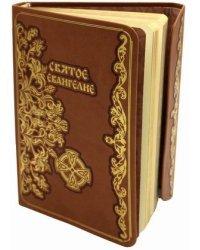 Святое Евангелие (кожаный переплет, золотой обрез)