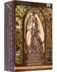 Огненный оракул Архангелов. 40 карт + инструкция