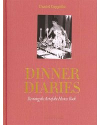 Dinner Diaries. Reviving the Art of the Hostess Book