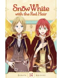 Snow White with the Red Hair. Volume 14