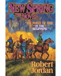 New spring: In the Begining. The Wheel of time